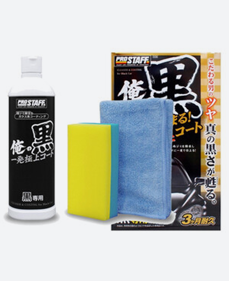 PROSTAFF Kuro Cleaner and Coating (DARK)